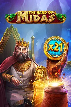 играть The Hand of Midas онлайн