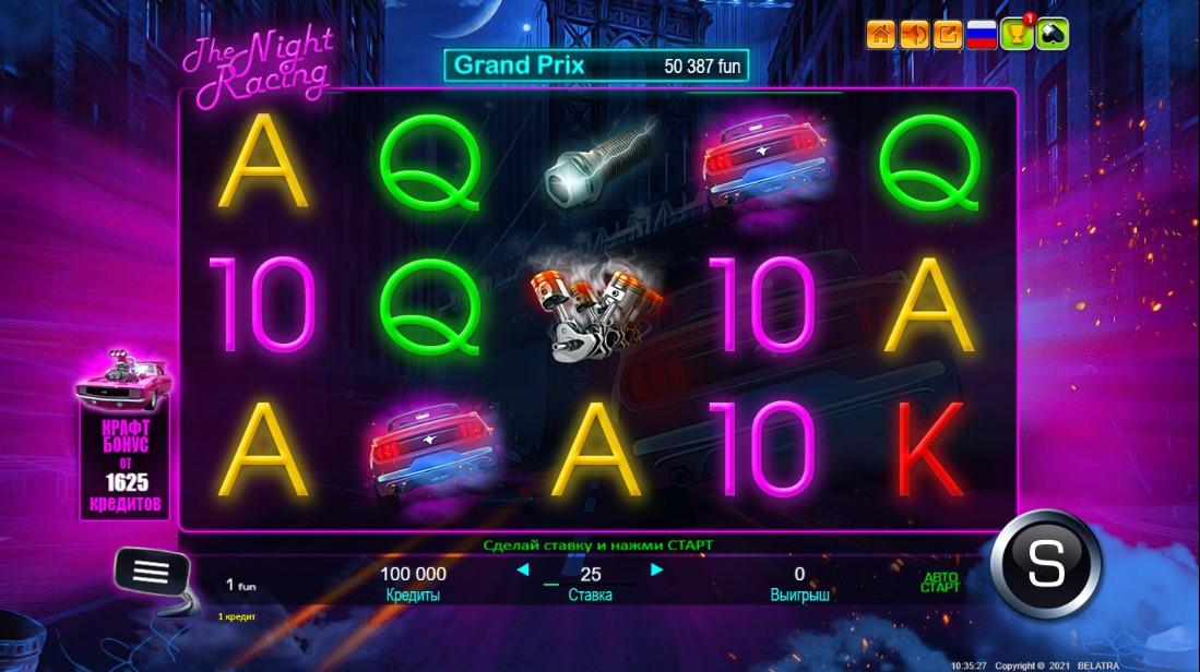 The Night Racing онлайн слот