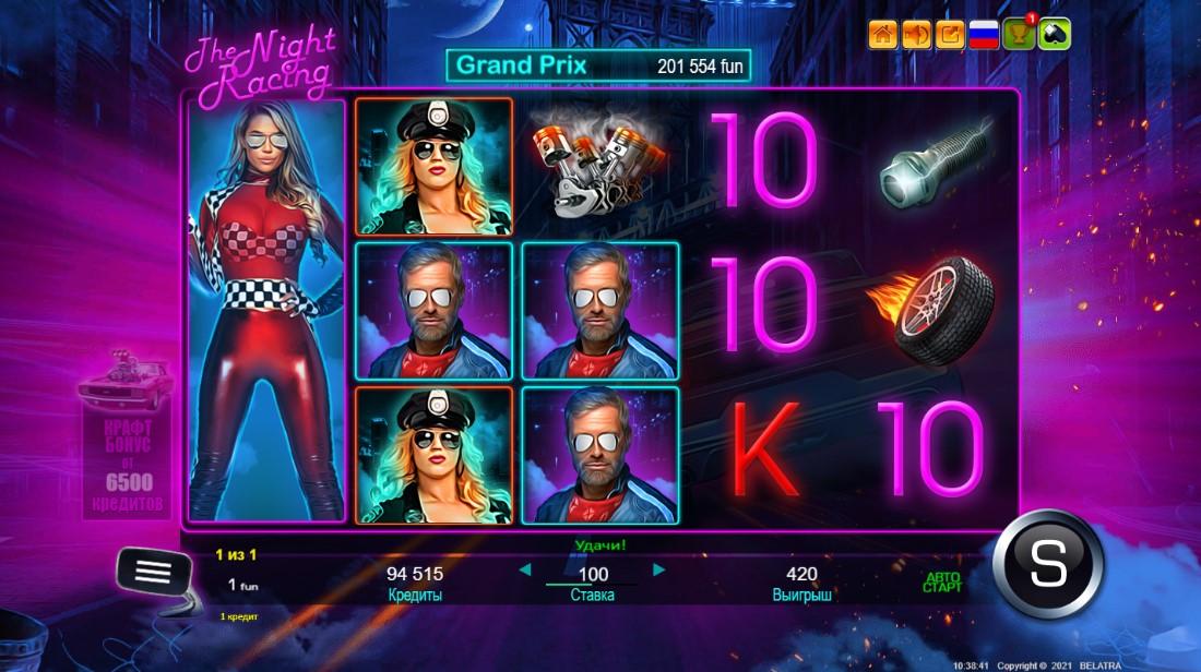 The Night Racing игровой автомат