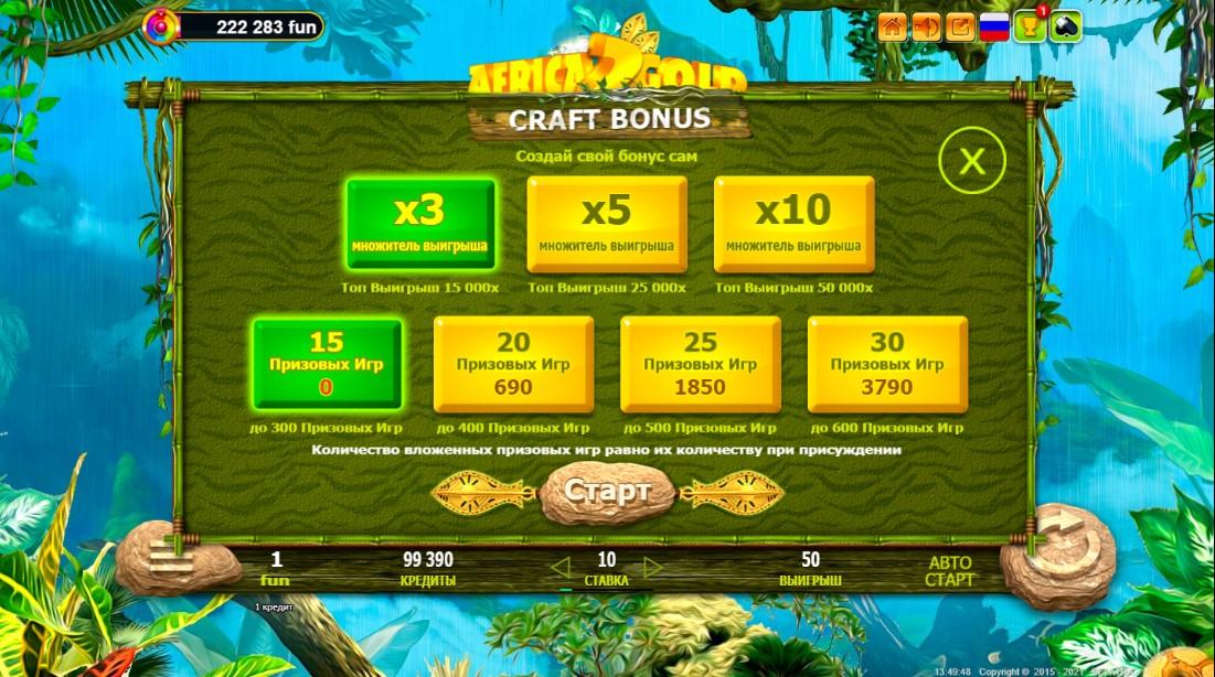 Africa Gold 2 игровой автомат