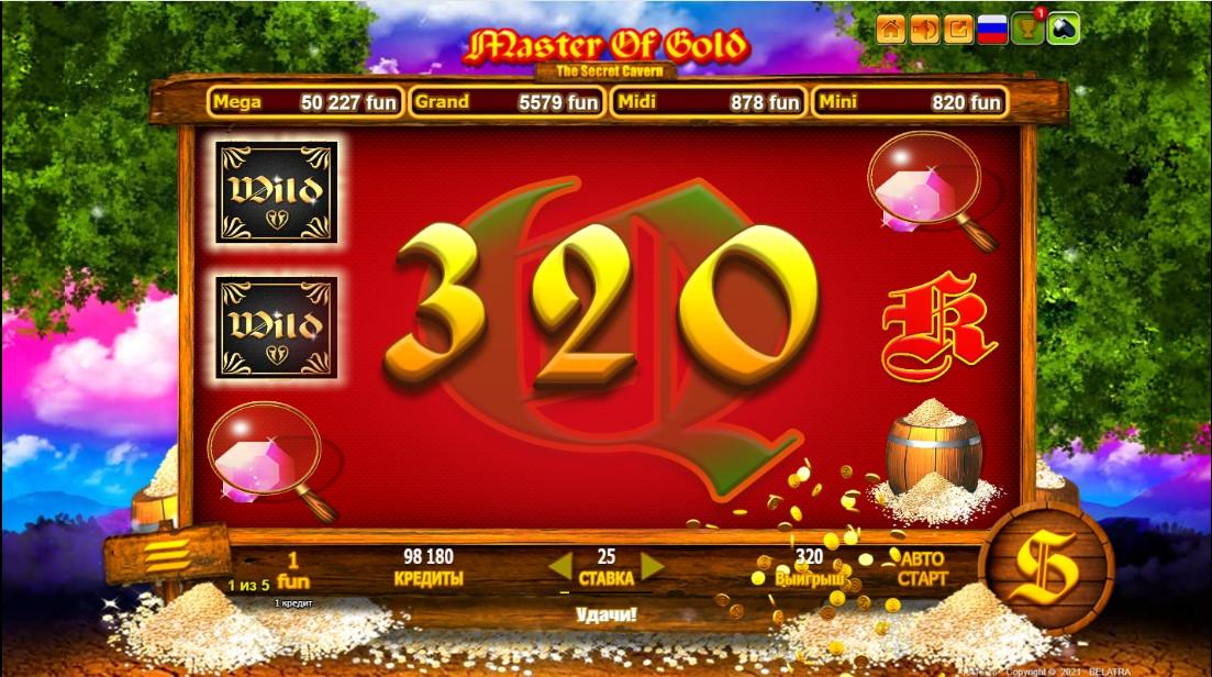 Master Of Gold игровой автомат