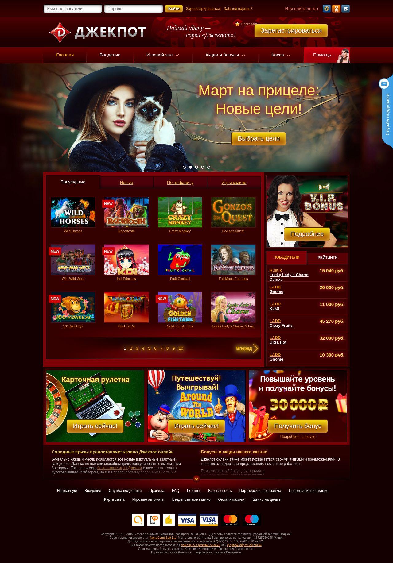 Jackpot casino contact us