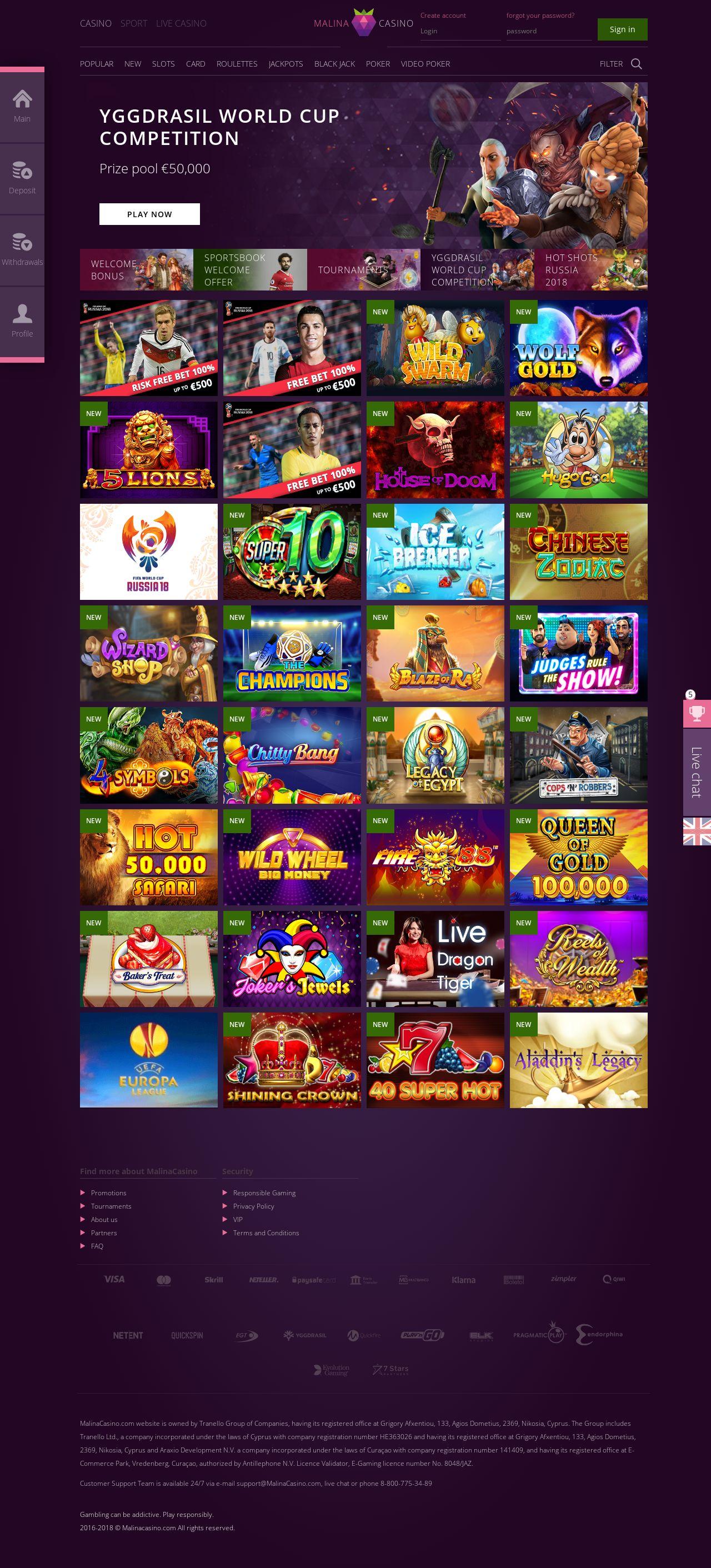 казино малина отзывы игроков